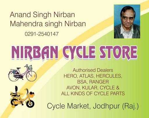 Nirban Cycle Store